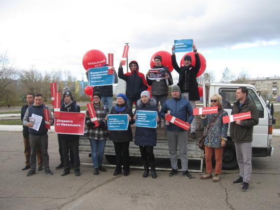 В субботу в Чите прошел митинг в поддержку Алексея Навального
