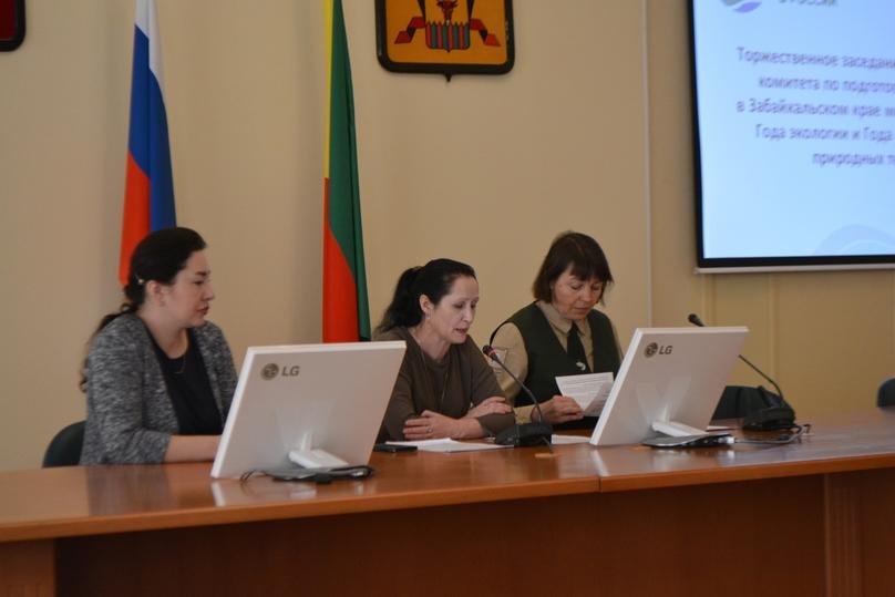 Министерство природных ресурсов забайкальский край